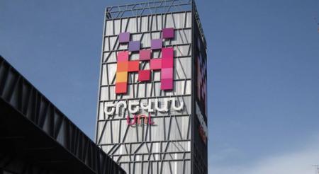 Երևան Մոլլի աշխատակիցներին ահազանգի անվան տակ հանել են դուրս…